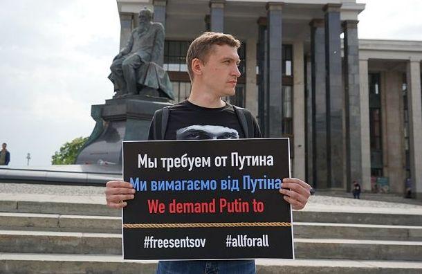 Адвокаты Котова подали жалобу наприговор вКонституционный суд