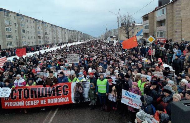 Десять тысяч человек вышли намитинг вКотласе вподдержку активистов Шиеса