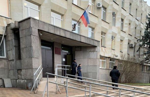 Опять двадцать пять: анонимы снова заминировали петербургские суды