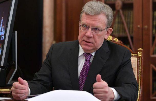 Кудрин подтвердил грядущее сокращение сотрудников своего фонда «Диалог»