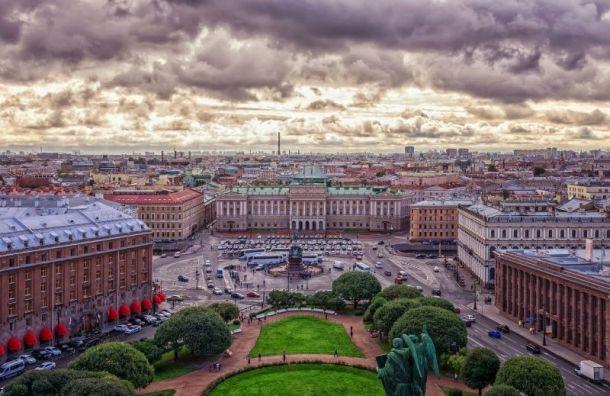 Петербург попал втоп комфортных городов