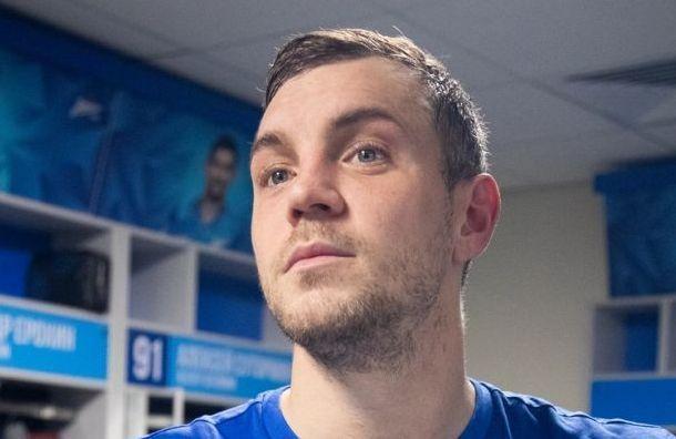 Дзюбу снова назвали лучшим футболистом России
