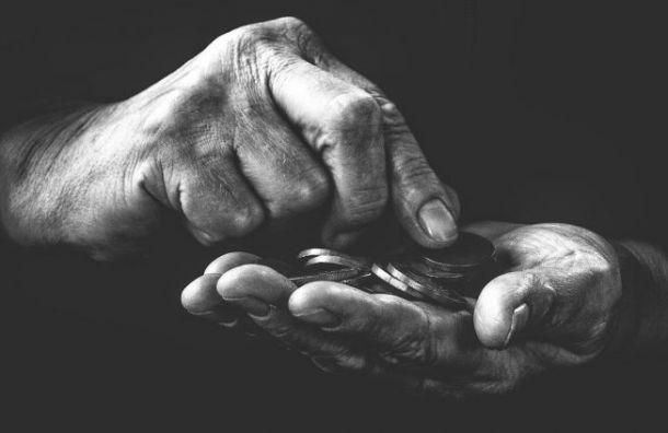 Неработающим пенсионерам с1января повысят пенсию