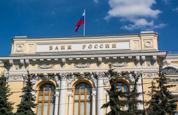 У «Невского народного банка» отозвали лицензию