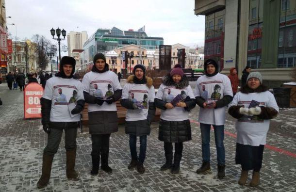 Двухнедельная акция против творчества Шнурова стартовала вПетербурге