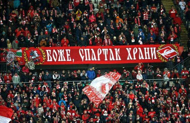 Суд вПетербурге оштрафовал замат 19 фанатов «Спартака»