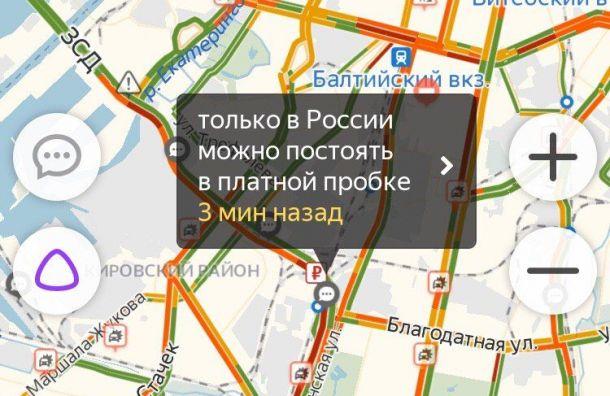 Пробка образовалась наЗСД всторону Краснопутиловской