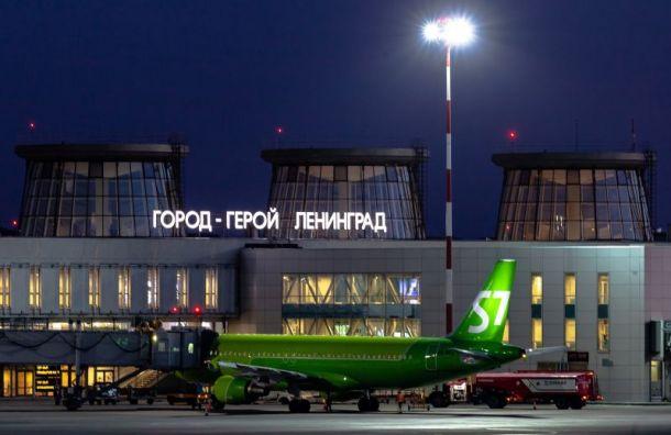 Тестовый режим открытого неба могут ввести ваэропорту Пулково сНового года