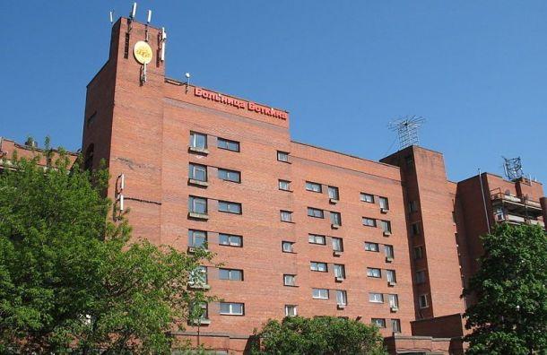 Беглов: ремонт Боткинской больницы начнется в2021 году