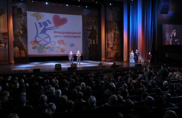Детские площади вПетербурге приспособят для детей синвалидностью