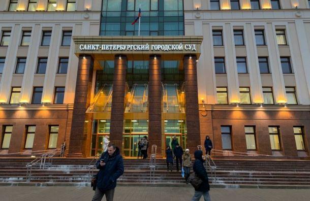 Биткоины вновь побудили злоумышленников «заминировать» суды вПетербурге
