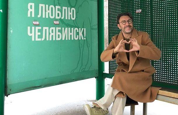 Шнуров встихах признался влюбви кЧелябинску