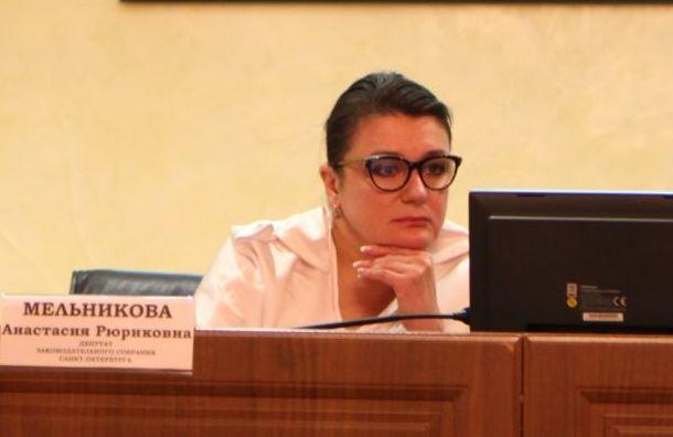 СМИ: Мельникова может стать новым детским омбудсменом Петербурга