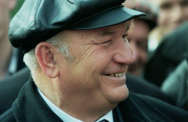 Бывший мэр Москвы Юрий Лужков умер