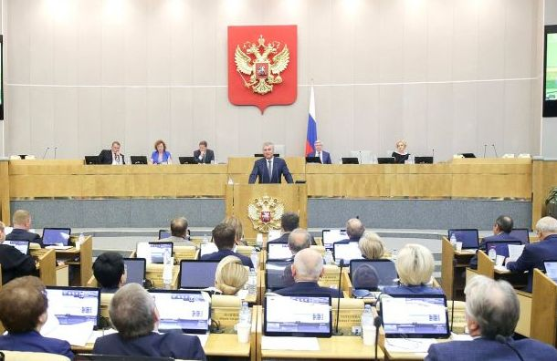 Госдума приняла вовтором чтении закон оСМИ-иноагентах