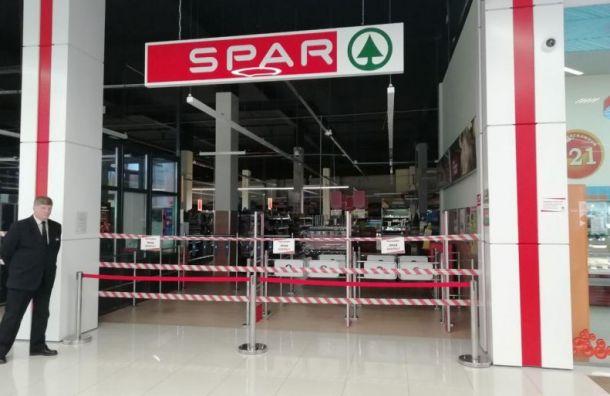 Сотрудникам Spar начали выдавать долги позарплате