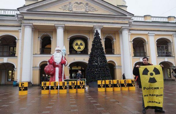 Рабочая группа скорректирует маршрут «урановых хвостов»