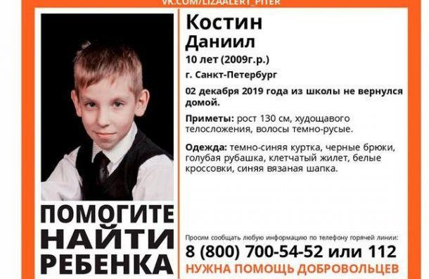 Десятилетний мальчик пропал вПриморском районе