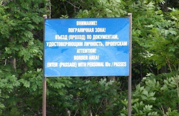 Петербургский Сусанин пообещал перевести мигрантов через границу ивиртуозно обманул