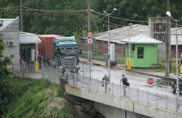 Таможенники задержали вИвангороде эстонца скилограммом кокаина