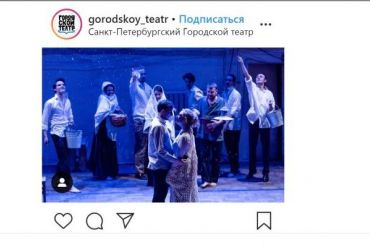 Петербургский «Городской театр» продолжит работать в2020 году