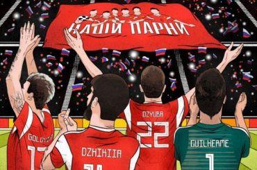 Россия узнала соперников потоварищеским матчам перед Евро-2020