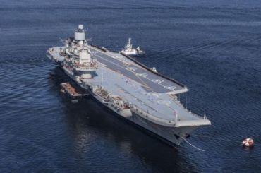 Специалисты нашли причину возгорания накрейсере «Адмирал Кузнецов»