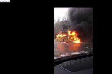 Появились подробности пожара вавтобусе