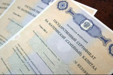 Материнский капитал вПетербурге увеличат на13,5 тысяч рублей