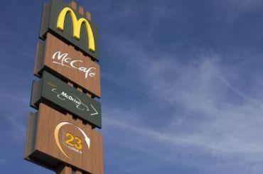 Неизвестные угрожают заразить «Макдональдс» СПИДом