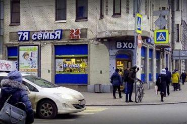 «ТД «Интерторг» закроет 37 магазинов «Народная 7Я семья»