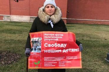 Мама фигурантки дела «Нового величия» объявила голодовку