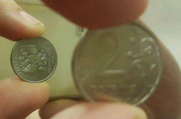 Эксперты назвали настоящую цену монеты, которую продают замиллиард