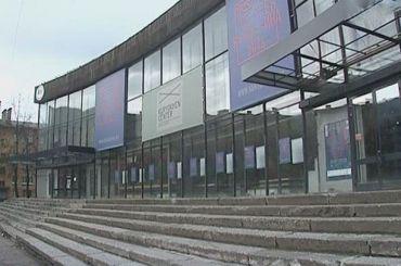 Кинотеатр «Прибой» реконструируют к2021 году