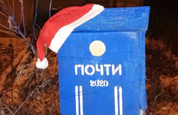 Посвященный «Почте России» стрит-арт появился вПарголово