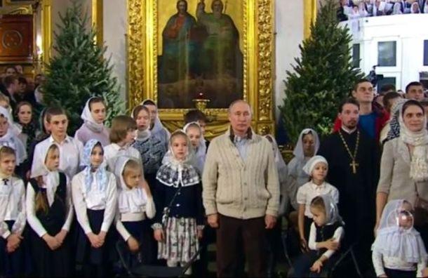 Владимир Путин Рождество встретил сБегловым