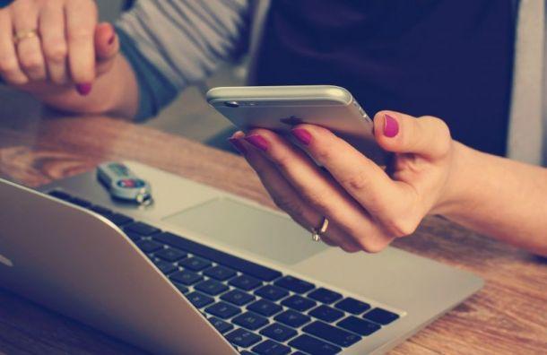Цены насмартфоны ипродукцию Apple могут увеличиться на10−15 процентов