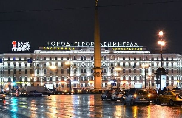 Активист предложил впраздничные дни переименовывать Петербург вЛенинград