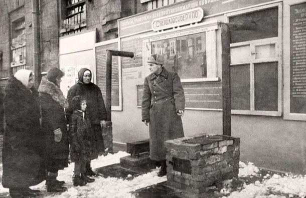 Главархив Москвы показал, как выглядел Ленинград вовремя блокады