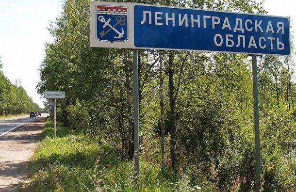 Ленобласть признали самым устойчивым регионом страны