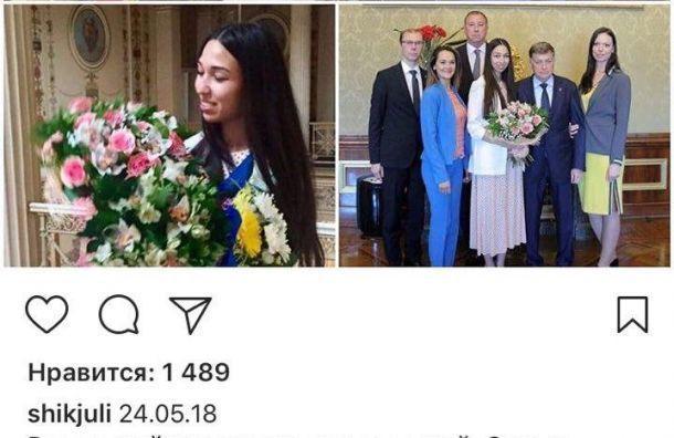 Шик поборется задолжность детского омбудсмена Петербурга