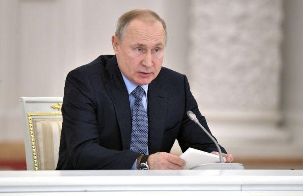 Путин поднимет тему бедности впослании Федеральному Собранию