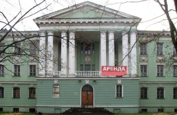Петербуржцы выйдут насход взащиту медсанчасти наулице Одоевского