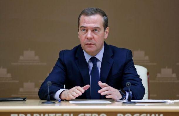 Медведев перед уходом выделил 127 млрд рублей наатомный ледоход