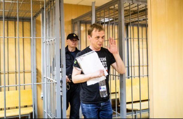 Голунов проситСК признать его потерпевшим поделу оего задержании