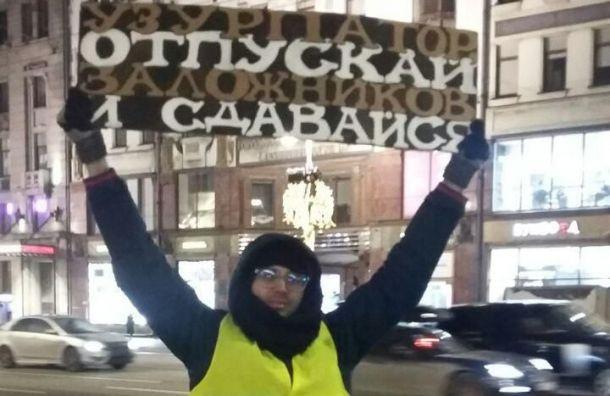 Полиция задерживает активистов наулицах Петербурга