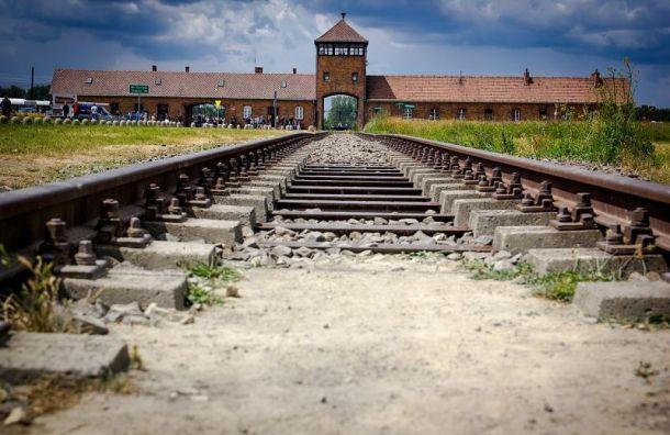 Немецкое СМИ назвало США освободителями концлагеря Аушвиц