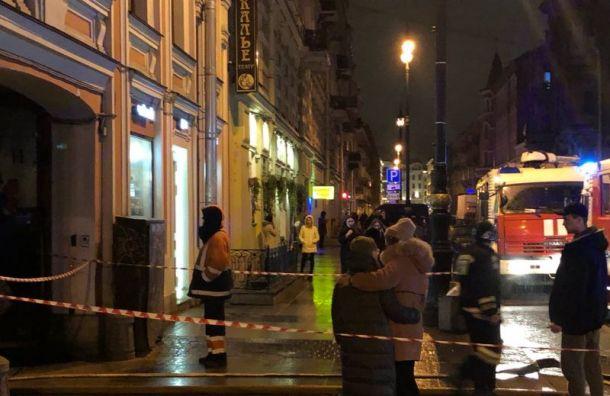 Посетителей театра «Зазеркалье» эвакуировали из-за пожара