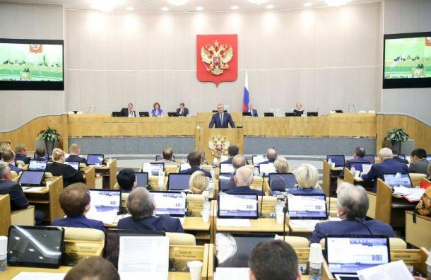 Депутаты Госдумы предложили запретить коллекторов вРоссии