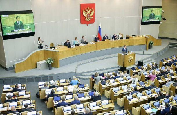 Госдума впервом чтении приняла поправки вКонституцию